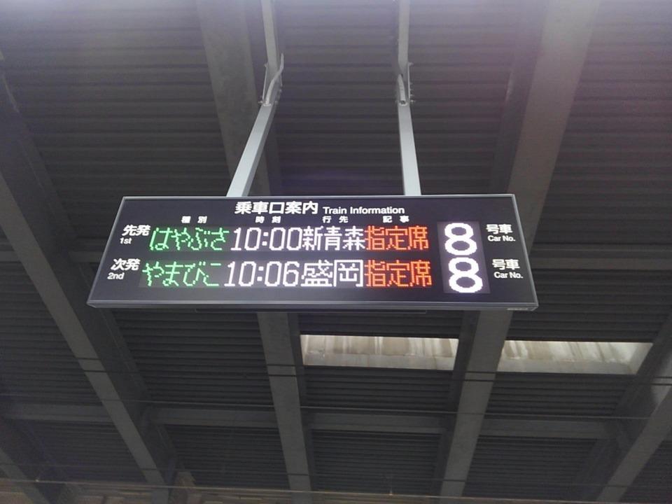 KIMG0392.JPG