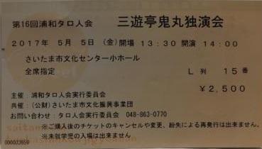 DSCF2654.jpg