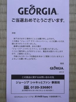 DSCF4024.JPG