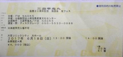 DSCF9259.jpg