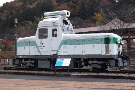 DSCF9396.jpg