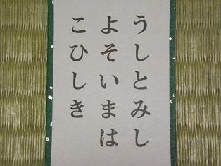 ながらへば (2).JPG