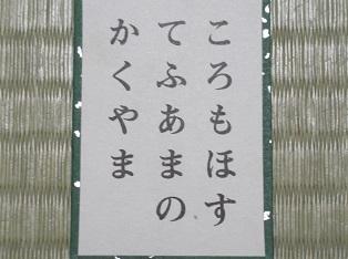 はるすぎて (2).JPG