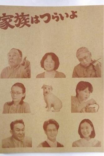 家族 (1).jpg
