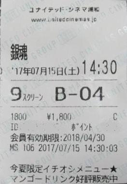 銀 (1).jpg