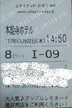 1486037708011.jpg