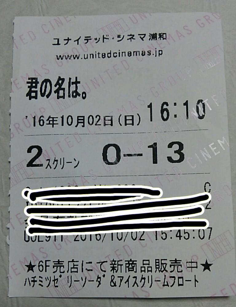 KIMG0942.JPG